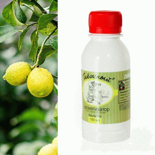 Ароматизатор Лимон 100 мл