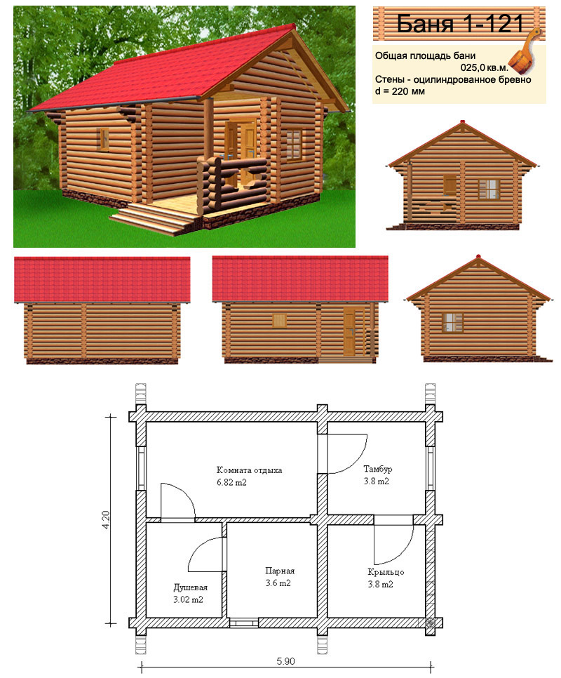 проекты деревянных бань с размерами
