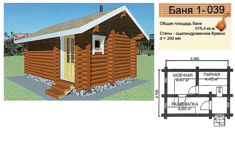 проекты бань из бревна 5х3 московская область