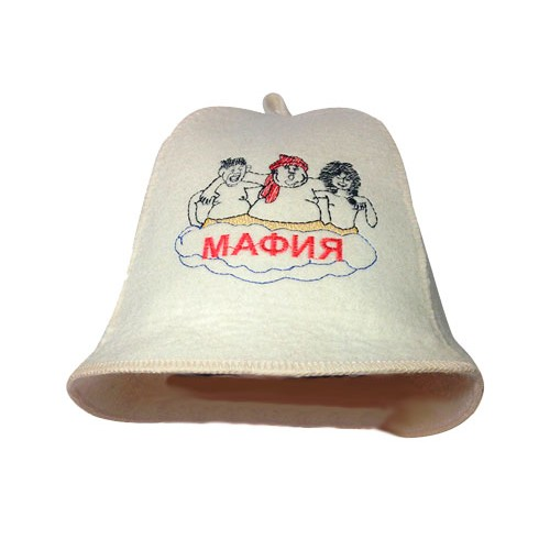 "Шапка для бани ""Мафия"" (белый войлок)"