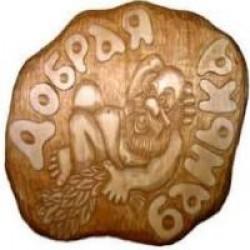 Прикольные таблички на двери из дерева